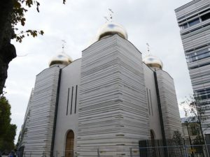 Visite cathédrale orthodoxe russe @ Paris | Île-de-France | France