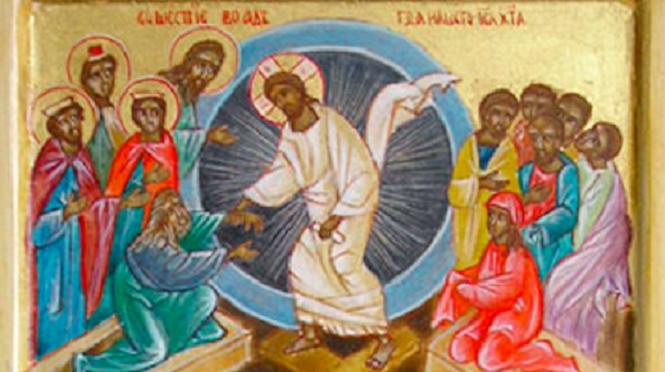 Pour célébrer le mystère pascal unis au Christ, la Semaine Sainte !
